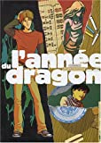 L'Anne du dragon, tome 1 : Franck