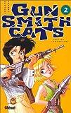 echange, troc Kenichi Sonoda - Gun Smith Cats, tome 2