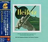 モーツァルト:ヴァイオリン協奏曲第5番「トルコ風」、他