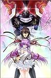 機神咆吼デモンベイン 4巻 通常版[DVD]