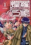 echange, troc Katsuaki - Psychic Academy 01.