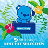 a-nation\'09 BEST HIT SELECTION(仮)