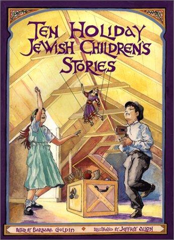 Ten Holiday Jewish Children's Stories (Storyteller (Hardcover Pitspopany))