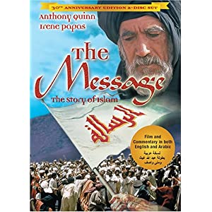 The Message (30th Anniversary Edition) (1976)