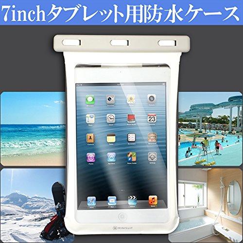 防水ケース 防水ポーチ 小型タブレット 汎用ケース ホワイトストラップ付 iPad mini、Nexus 7、Iconia Tab、Fonepad 7、Memo Mad 7