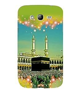 printtech Macca Madina Muslim Back Case Cover for Samsung Galaxy Grand i9080:::Samsung Galaxy Grand i9082