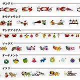 【PLUS】プラス デコラッシュ DC-016 2014クリスマス限定デザイン(オーナメント)
