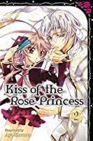 Kiss of the Rose Princess, Vol. 2