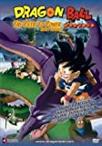 echange, troc Dragon Ball: Path to Power [Import USA Zone 1]