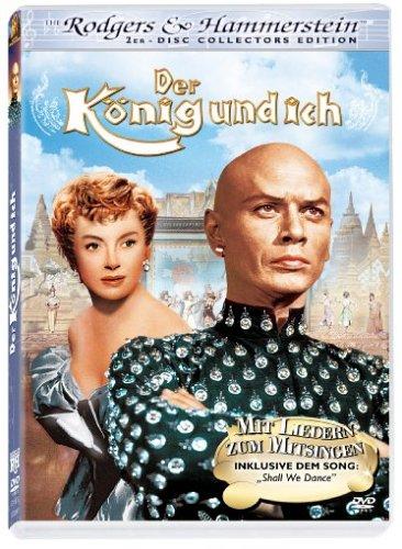 Der König und ich [Special Collector's Edition] [2 DVDs]