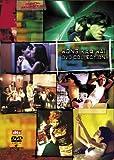 ウォン・カーウァイ DVDコレクション デジタル・リマスター版