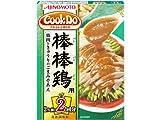 味の素 Cook Do 棒棒鶏用 108g ×10個