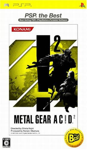 Metal Gear Acid 2 (PSP the Best) [Japan Import] (Metal Gear Acid 2 compare prices)