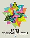 とげまる20102011(初回限定版) [Blu-ray]