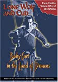echange, troc Lone Wolf & Cub: Baby Cart in the Land of Demons [Import USA Zone 1]
