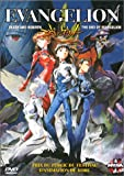 echange, troc Evangelion : Death and Rebirth / The End of Evangelion [26 épisodes] - Édition Collector 2 DVD