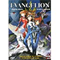 Evangelion : Death and Rebirth / The End of Evangelion - �dition Collector 2 DVD