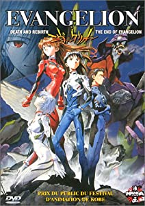Evangelion - Les Films : Death and Rebirth + The End of Evangelion [Édition Simple]
