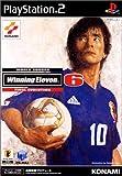 ワールドサッカー ウイニングイレブン6 ファイナルエヴォリューション