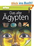 memo Wissen entdecken, Band 8: Das alte �gypten, mit Riesenposter!
