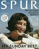 コンパクト版SPUR2016年1月号 (SPUR増刊)