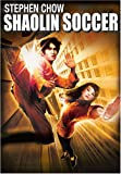 Shaolin Soccer [DVD] [2001] [Region 1] [US Import] [NTSC]