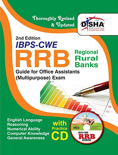 IBPS-CWE RRB Guide for Office Assistant (Multipurpose) Exam with Practice CD (Old Edition)
