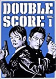 ダブルスコア DVD-BOX