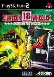 18 Wheeler (PS2)