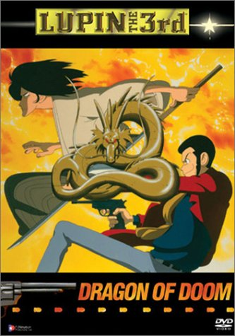 Lupin the 3rd - Dragon of Doom