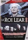 echange, troc Le roi Lear 1