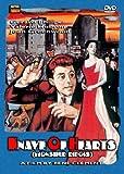 Knave Of Hearts / しのび逢い [ PAL, Reg.2 Import ] [DVD] 北野義則ヨーロッパ映画ソムリエのベスト1954年
