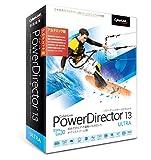 PowerDirector 13 Ultra アカデミック版