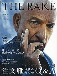 THE RAKE JAPAN EDITION(ザ・レイクジャパンエディション) 2019年 11 月号 [雑誌]
