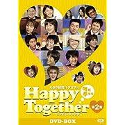 KBS韓流バラエティ「ハッピー・トゥゲザー第2集」DVD-BOX ~ コン・ユ、イ・ドンゴン、John-Hoon、 カンタ (DVD2008)