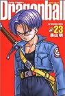 ドラゴンボール 完全版 第23巻 2003-11発売