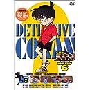 名探偵コナンPART6 Vol.2 [DVD]