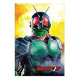 DVD付パンフレット 映画「仮面ライダー1号」