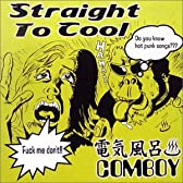 STRAIGHT TO COOL [7 inch Analog]