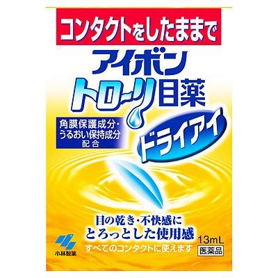 アイボン トローリ目薬 ドライアイ13ml[第3類]