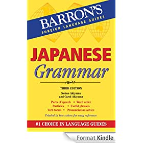 Japanese Grammar, 3rd edition