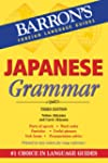 Japanese Grammar, 3rd edition (Barron...