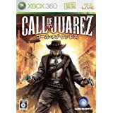 Call Of Juarez [Japan Import]