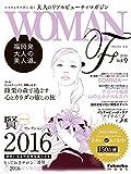 福岡発!大人の美人道。WOMAN.f vol.9