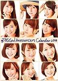 TBS女子アナウンサー<FRESH> 2014年 カレンダー