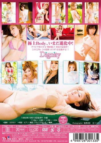熊田曜子 Dignity [DVD]