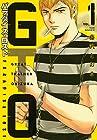 GTO パラダイス・ロスト 第1巻 2014年08月06日発売