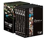 プロフェッショナル 仕事の流儀 第VII期 DVD BOX