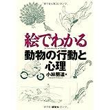 ブラインド・ゲーム―ニューエイジ八犬伝 (Stage 2) (Asuka comics DX)