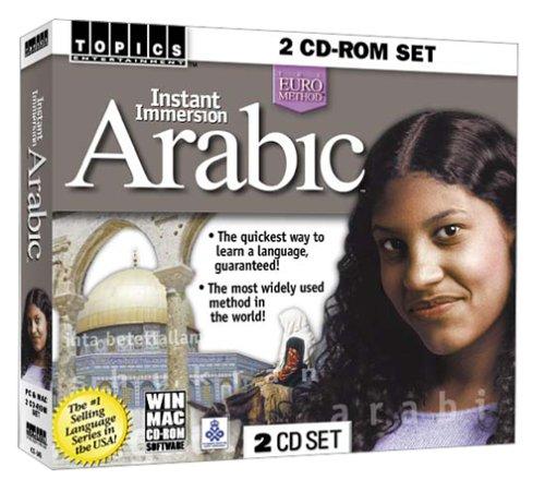 Instant Immersion Arabic Old VersionB00008NRUF